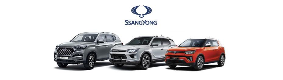 SsangYong-aevintyri-926x425-undirsidaV3